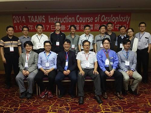 頑美職人-賴慶鴻整形外科醫師 (2) (台灣形體美容醫學會,眼整形講師研討會)