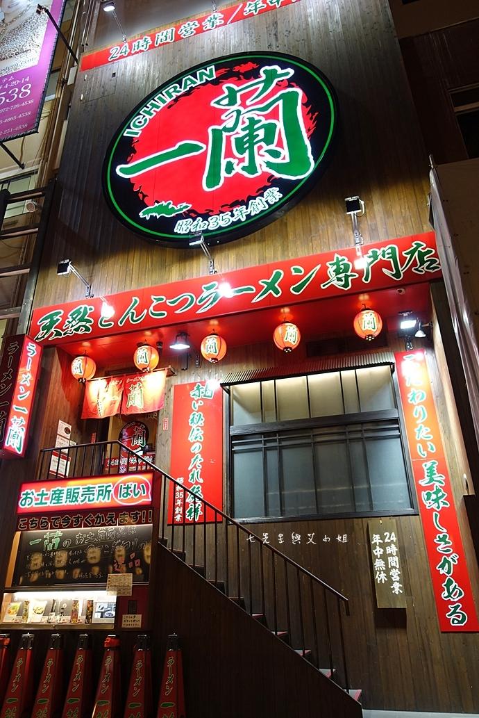 1 日本必吃一蘭拉麵
