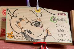 神田明神_絵馬_20150103-DSC_5866