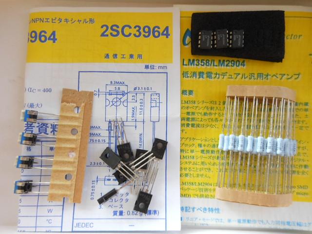 DSCN4553