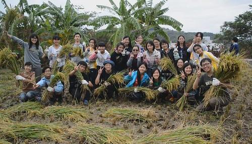 裡山塾環境教育中心以保護自然的方式,引導大眾接近自然。