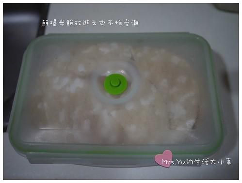 3M真空保鮮盒