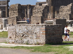 Pompeii 48