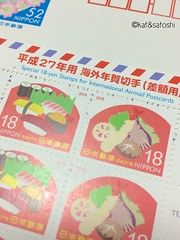 special postage stamps for the holidays, they should make these regulars...