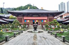 Main Temple - Chi Lin Nunnery - Hong Kong