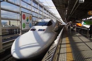 017 Shinkansen