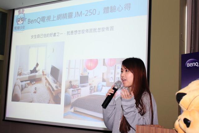 _MG_2011_JM-250