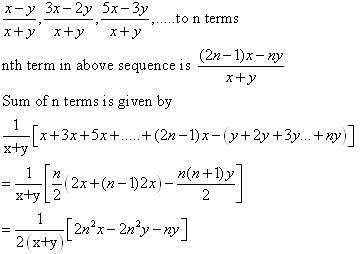RD-Sharma-class-11-Solutions-Chapter-19-Arithmetic-Progressions-Ex-19.4-Q-1-i