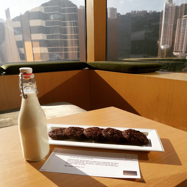 Best milk and cookies at Upper House