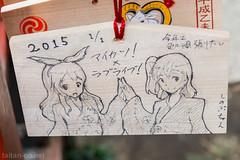 神田明神_絵馬_20150103-DSC_5824