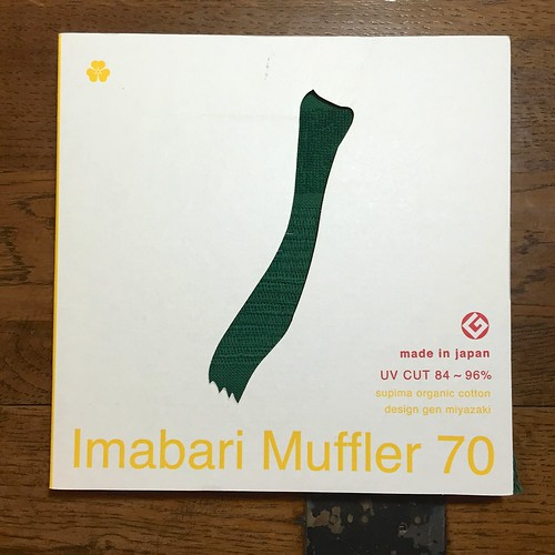 Imabari Muffler@tokyobike谷中