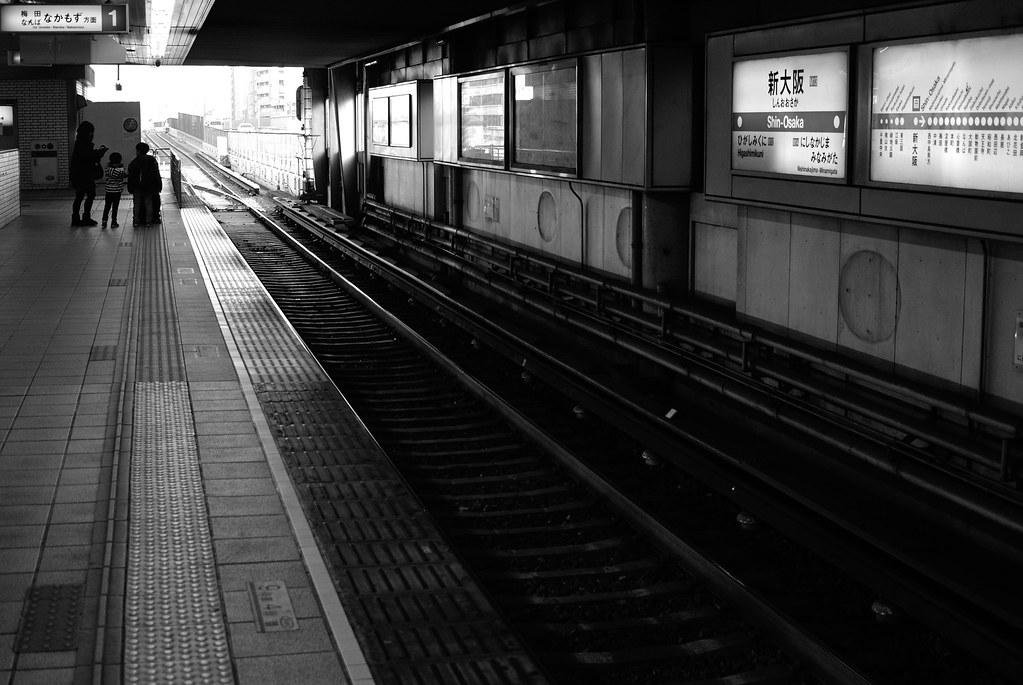 One scene in Shin-Osaka station 2015/01 No.1.