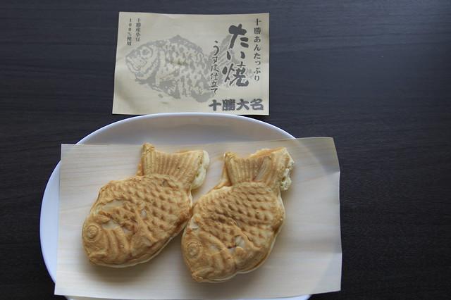 十勝大名 たい焼き イチゴクリーム_01