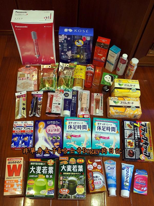 日本東京自由行藥妝電器用品必買推薦43