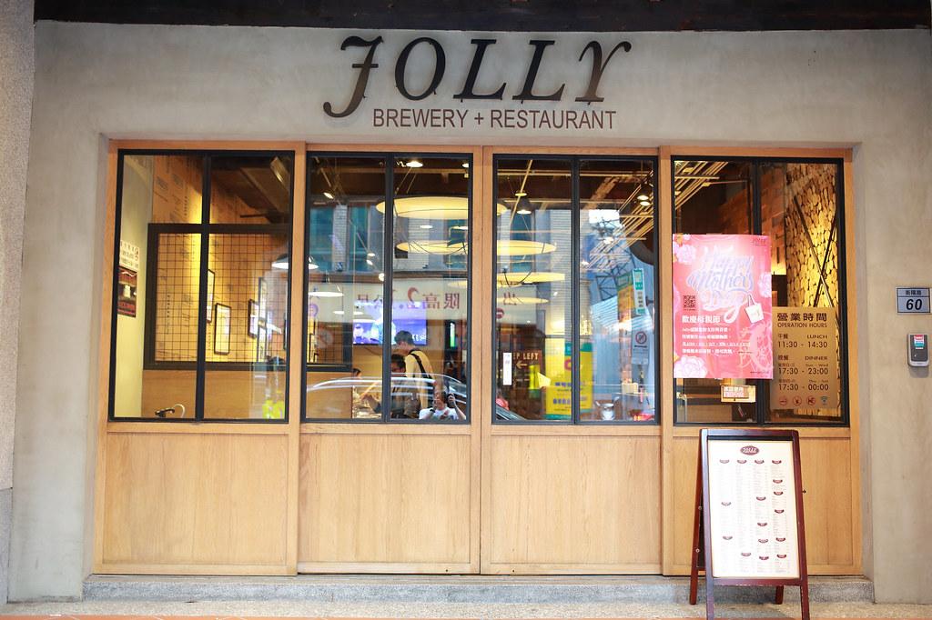 20160519中正-Jolly 手工釀啤酒泰食餐廳 (5)