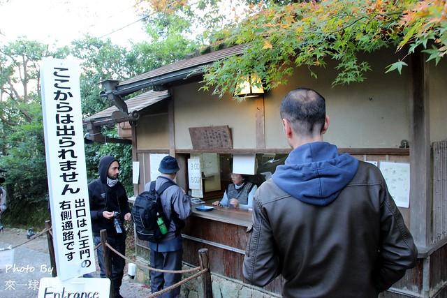 嵐山旅遊景點-常寂光寺03