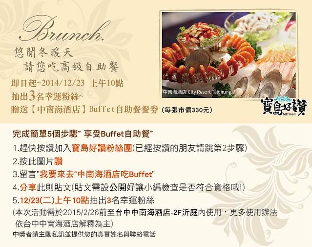 1211-brunch-invitation