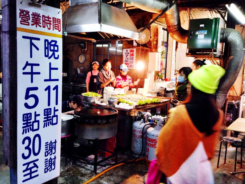 排了半個多小時終於快接近了😂 Taiwan Food at 海埔蚵仔煎