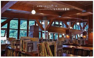 北投小旅行-26(台北市立圖書館北投分館)