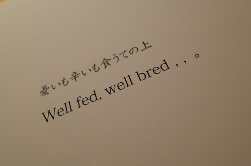 well fed, well bred...