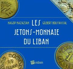 Les Jetons-Monnais du Liban