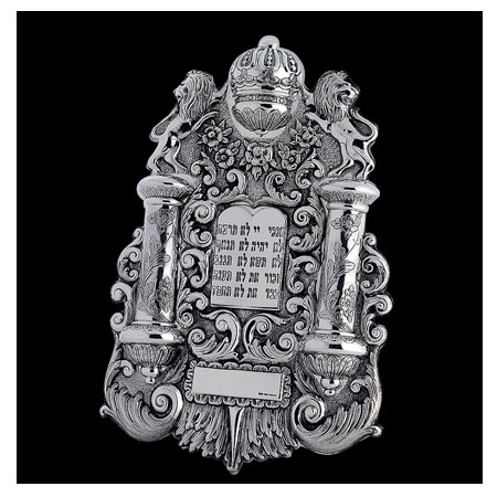 Torah_Breastplate
