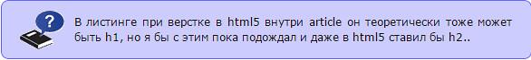 2015-01-20_215023