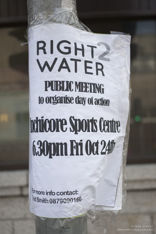 Water protest inchicore
