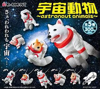 Re-ment 宇宙動物 astronaut animals 轉蛋