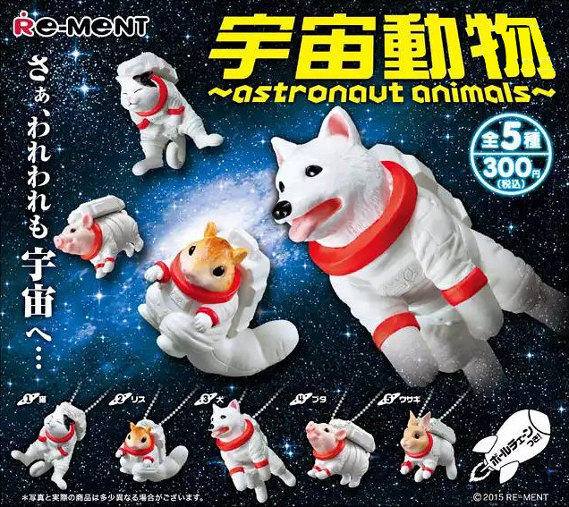 Re-ment 宇宙動物 astronaut animals 轉蛋