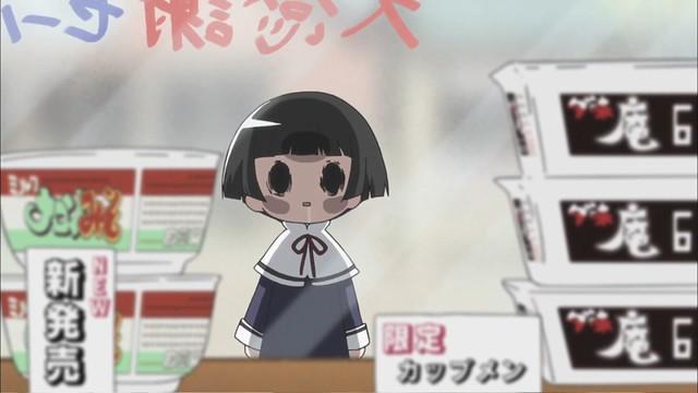 Gugure Kokkuri-san ep 6 - image 14