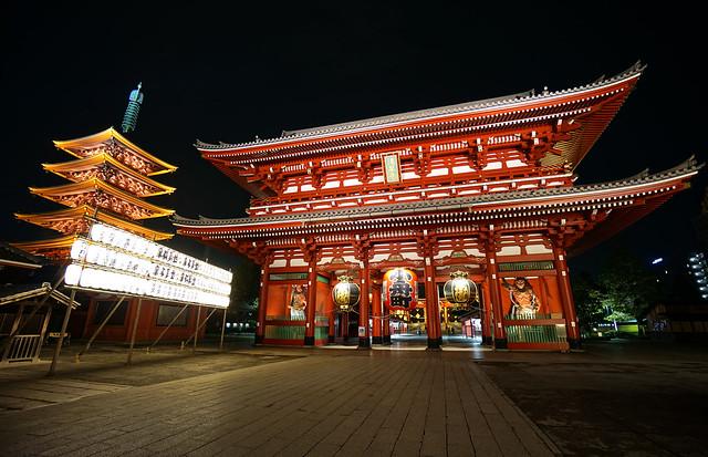 Sensō-ji (Asakusa Kannon Temple)