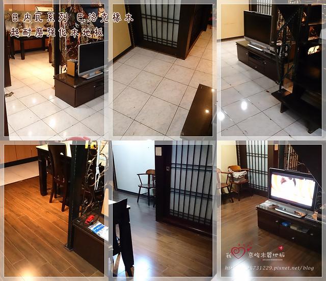 日內瓦系列-巴洛克橡木-超耐磨強化木地板1-8