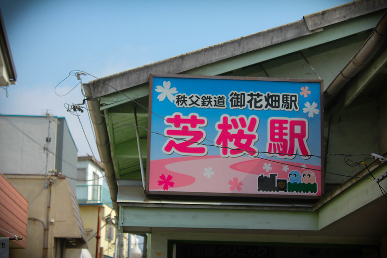 2014-04-19_00032_美の山.jpg