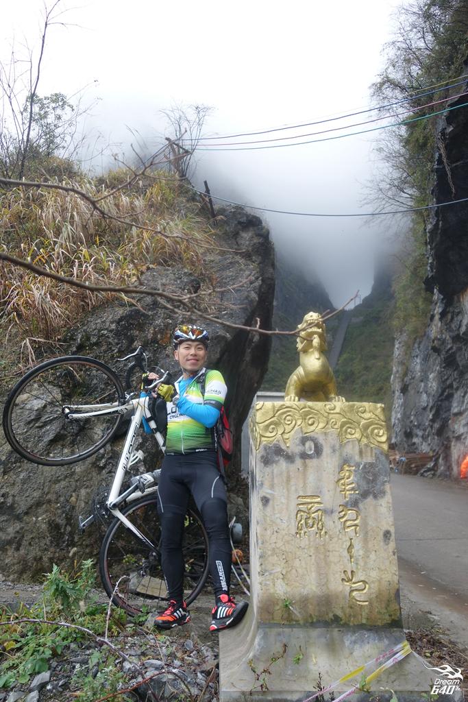 天門山 Tian Men Mountain086