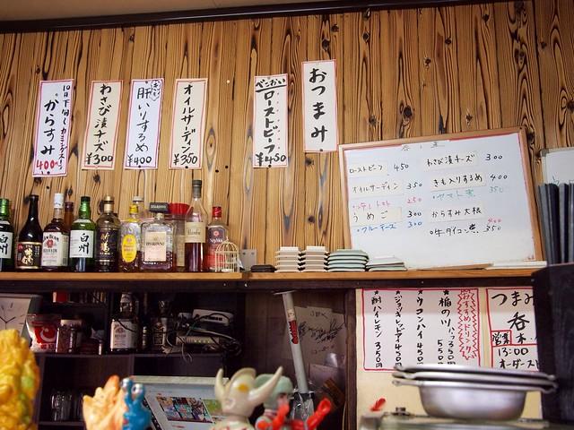2014.10.24 呑み星