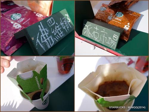 20141206 Starbucks耶誕 POP UP STORE活動