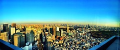 On top of #tokyo #pano