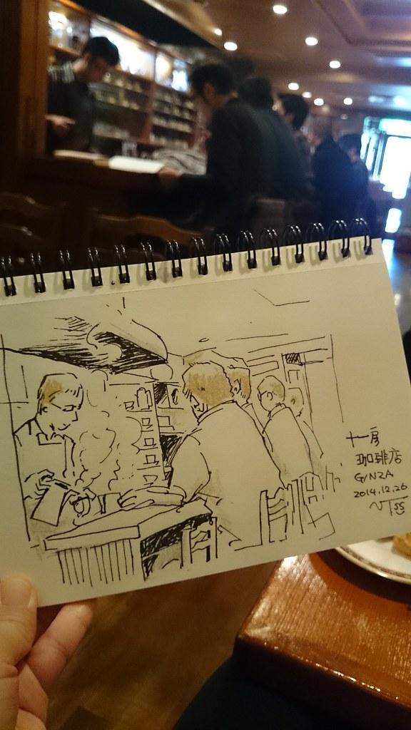 銀座 十一房珈琲店