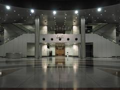 Atrium hall, Telecom Center Building