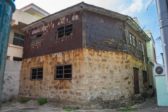 Colonial stone and wood building, Mokpo, South Korea