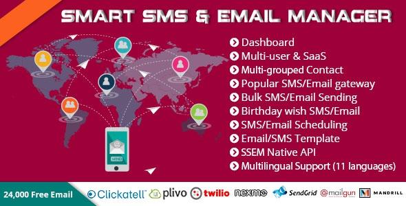 Smart SMS & Email Manager (SSEM) v3.1