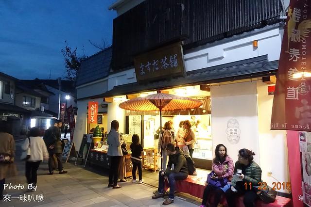 京都旅遊景點-宇治005