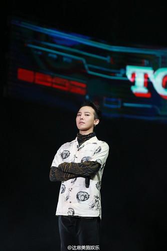 BIGBANG FM Guangzhou Day 3 2016-07-09 (75)