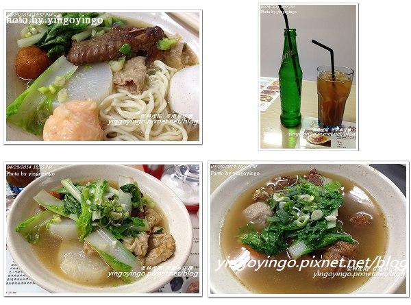 20140429虎尾香港車仔麵_01