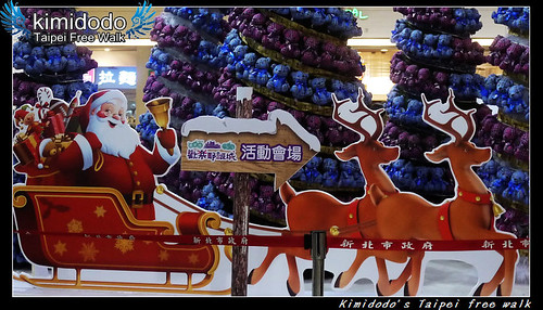 新北歡樂耶誕城 (9)