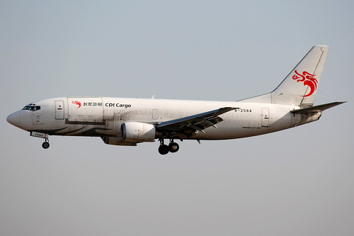 Aircraft (B737) silhouette