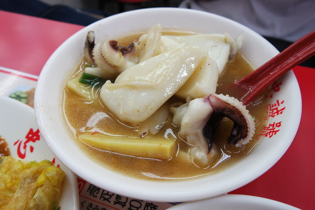 Cuttlefish Soup