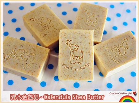 calendula shea butter