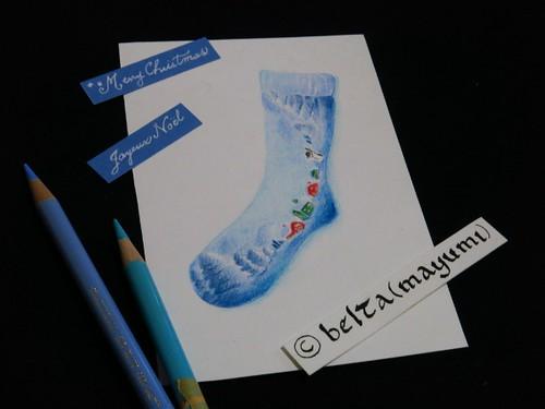 2014_11_21_socks_01_s